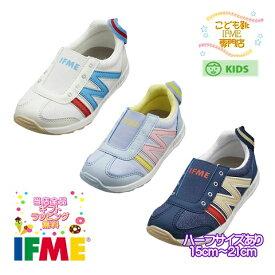 イフミー シューズ 子供靴 キッズ スリッポン 30-0114(15m〜21cm) IFME 2020年春夏 新作【誕生日】【プレゼント】