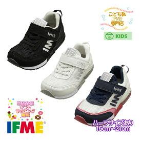 イフミー シューズ 子供靴 キッズ スニーカー 30-0115(15m〜21cm) IFME 2020年春夏 新作【誕生日】【プレゼント】