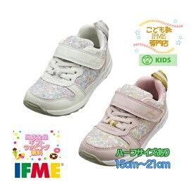 【IFMEポイント5倍!】花柄イフミー シューズ 子供靴 キッズ スニーカー 30-0126(15m〜21cm) IFME CALIN 2020年春夏 新作 カラン【誕生日】【プレゼント】
