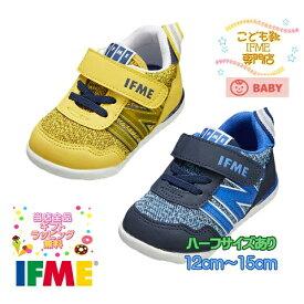 [ギフト無料] イフミー IFME シューズ 子供靴 ベビー 30-0801(12cm〜15cm) ライト 2020年秋冬 新作 スニーカー 【誕生日】【プレゼント】
