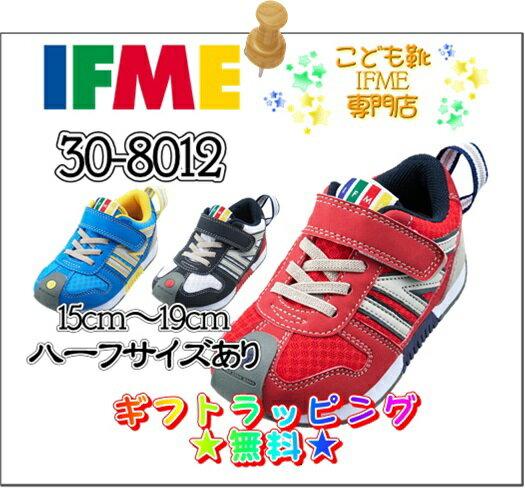 イフミー 子供靴 キッズ 30-8012(15cm〜19cm) IFME 2018年春夏 新作 【プレゼント ギフト お誕生日】
