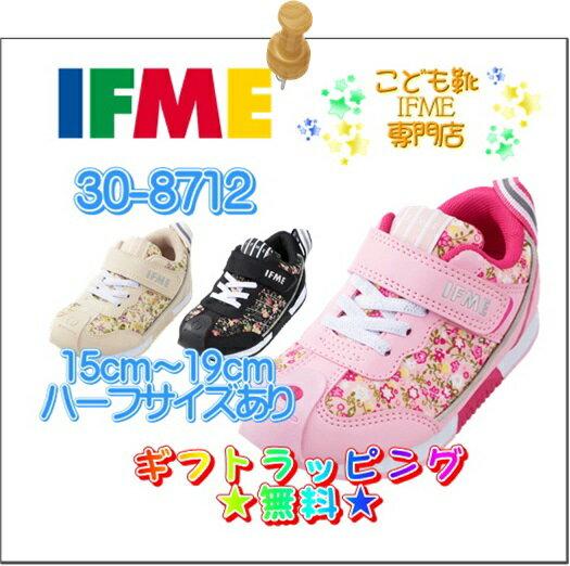 イフミー 子供靴 キッズ 30-8712(15cm〜19cm) IFME 2018年秋冬 新作 【プレゼント ギフト お誕生日】