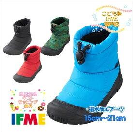 イフミー 子供靴 キッズ ブーツ 30-8715(15cm~21cm) IFME 2018年秋冬 新作【撥水加工 ブーツ】【お誕生日 プレゼント ギフト】