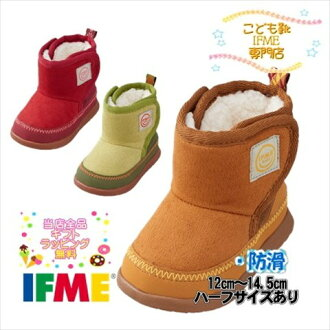 I am worked on newly in winter in the if me child shoes baby boots 30-8718 (12cm - 14.5cm) half size IFME autumn of 2018