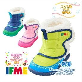 イフミー 子供靴 ベビー ブーツ 30-8720(12cm〜14.5cm) ハーフサイズ IFME 2018年秋冬 新作【防滑】【お誕生日 プレゼント ギフト】