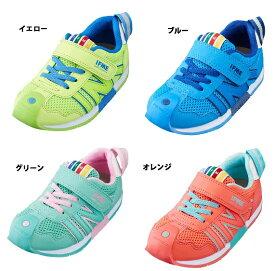 イフミー 子供靴 キッズ IFME 30-7015(15cm〜19cm) ハーフサイズあり 2017年春夏