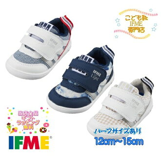 I am worked on newly in the summer in the if me shoes child shoes baby 22-9002 (12cm - 15cm) IFME light spring of 2019