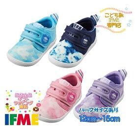 イフミー シューズ 子供靴 ベビー 22-9003(12cm〜15cm) IFME ライト 2019年春夏 新作【ファーストシューズ】【誕生日】【プレゼント】