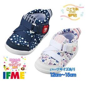 イフミー シューズ 子供靴 ベビー 22-9004(12cm〜15cm) IFME ライト 2019年春夏 新作【ファーストシューズ】【誕生日】【プレゼント】