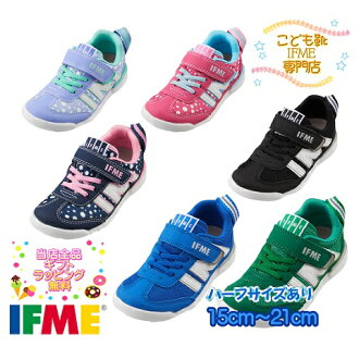 I am worked on newly in the summer in the if me shoes child shoes kids sneakers 22-9009 (15m - 21cm) IFME light spring of 2019