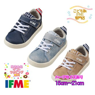 I am worked on newly in the summer in the if me shoes child shoes kids sneakers 22-9010 (15m - 21cm) IFME light spring of 2019