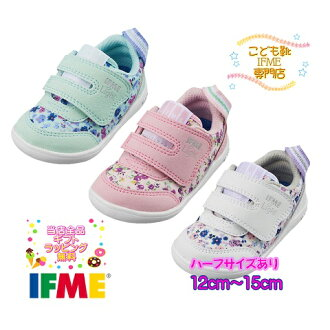 I am worked on newly in the summer in the if me shoes child shoes baby 22-9024 (12cm - 15cm) IFME light spring of 2019