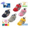 I am worked on newly in the summer in the if me shoes child shoes kids sneakers 30-9008 (15m - 21cm) IFME spring of 2019
