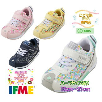 I am worked on newly in the summer in the if me shoes child shoes kids sneakers 30-9014 (15m - 21cm) IFME spring of 2019