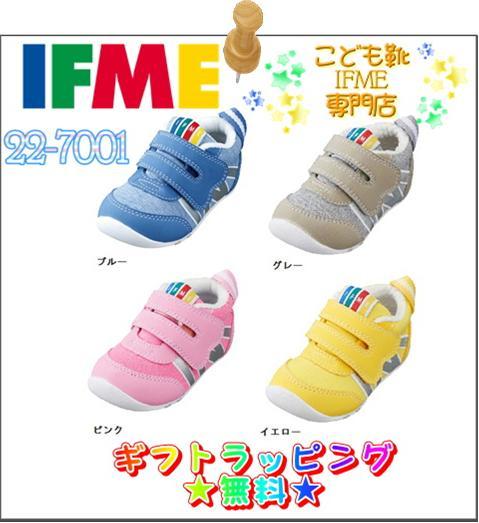 イフミー 子供靴 ベビーシューズ 22-7001 (11.5cm〜13cm) ファーストシューズ IFME かわいい プレゼント ギフト お誕生日