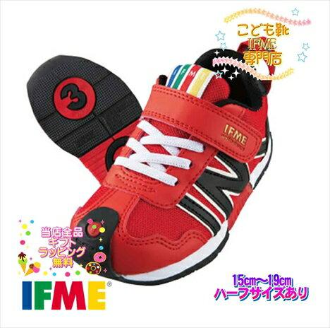 イフミー 子供靴 キッズシューズ 30-6004 15cm〜19cm IFME レッド 赤 スニーカー 履きやすい 誕生日 プレゼント