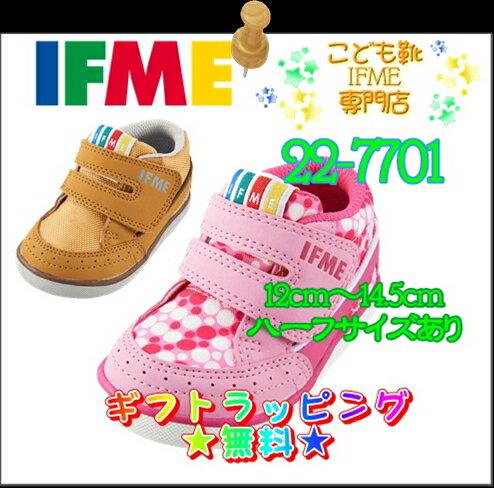 イフミー 子供靴 ベビー 22-7703(12cm〜14.5cm) ハーフサイズあり IFME 2017年秋冬 【プレゼント ギフト お誕生日】