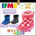 【☆冬物売切りSALE☆】イフミー 子供靴 ベビーブーツ 22-7715(13cm〜15cm) IFME 2017年秋冬 新作