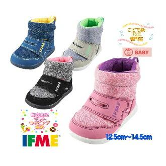 Child shoes ベビーシューズブーツイフミー IFME 30-7704 (12.5cm - 14.5cm) in winter latest the autumn of 2017