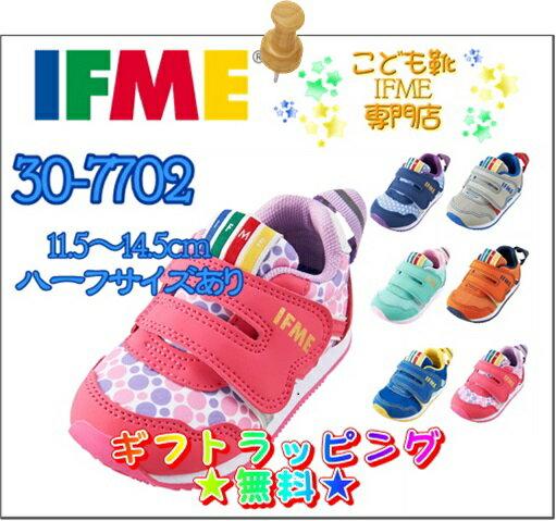 イフミー 子供靴 ベビー 30-7702(12.5cm〜14.5cm) IFME 2017年秋冬 【プレゼント ギフト お誕生日】