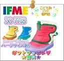 【☆冬物売切りSALE☆】イフミー 子供靴 ベビーブーツ 30-7718(12cm〜14.5cm) IFME 2017年秋冬 新作