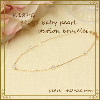 Cute Akoya baby Pearl station bracelet K18PG (pink gold) bracelet fashion fashion white pink of 4.0-3.0 mm