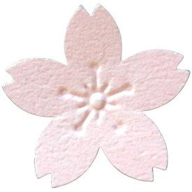 エンボスパンチ サクラ スモール  4109087-