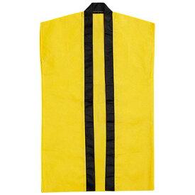 袖なしはっぴロン 黄 黄 20−152-