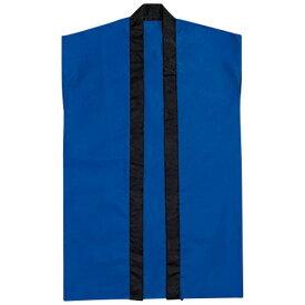 袖なしはっぴロン 青 青 20−153-
