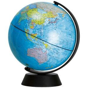 グローバ地球儀20  73012-