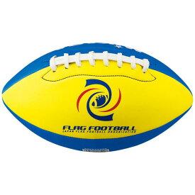 ミカサフラッグフットボール  FF−YBL-