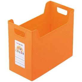 ファイルボックスA4ワイド オレンジ
