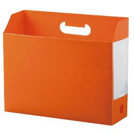 アドワンボックスファイルA4横 オレンジ