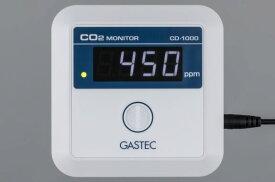 ガステック 二酸化炭素濃度測定器 CD−1000 日本製 CO2 CO2センサー CO2モニター CO2測定器 アラート付き 充電式 卓上型 コンパクト 高精度 多機能 濃度測定 リアルタイム測定 温度湿度表示