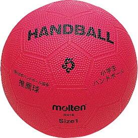小学生教材用ハンドボール 赤-
