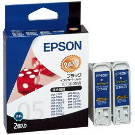 エプソンインクIC1BK05W