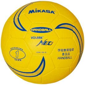 ソフトハンドボール1号