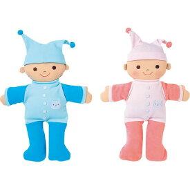 布製 抱き人形2体セット