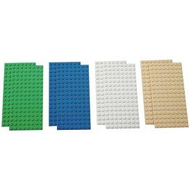 レゴ基礎板バラエティセット  9388