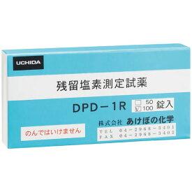 DPD錠剤 1R 100錠