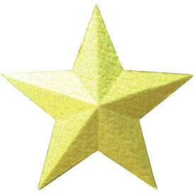 【楽天最安値に挑戦!】エンボスパンチ 3Dスター スモール  4109086