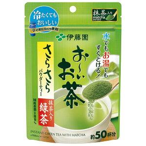 軽)おーいお茶抹茶入りさらさら緑茶40g