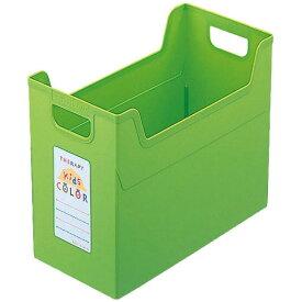ファイルボックスA4ワイド グリーン