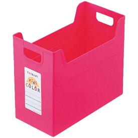 ファイルボックスA4ワイド キッズピンク