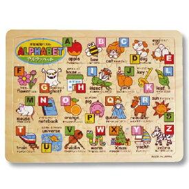 木製知育パズル アルファベット