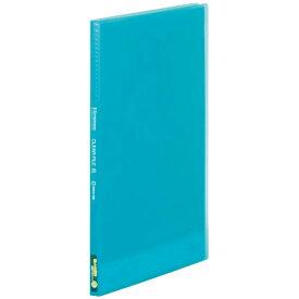クリアーファイル(透明)20P 青