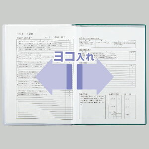 【楽天最安値に挑戦!】成績表ファイルA4/A3横10Pネイビー