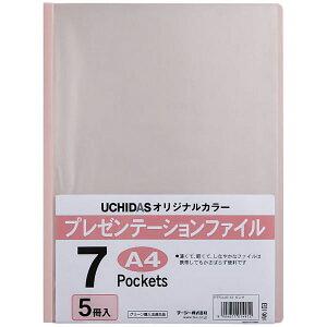 【楽天最安値に挑戦!】プレゼンファイルA4 7Pピンク5冊入
