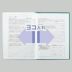 【楽天最安値に挑戦!】成績表ファイルA4/A3横 20P ネイビー