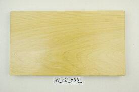 青森 ヒバ まな板 【まな板 抗菌 木製】送料無料(横37cm×縦21cm厚さ3.3cm)6月中旬〜下旬の発送予定。お届けするまな板の木目は全て異なります、お客様の木目のご要望にはお答え出来ませんのでご了承下さい。(まな板立ては付属致しません)